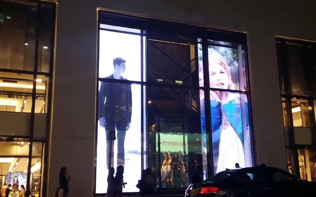 Retail Store – Hong Kong