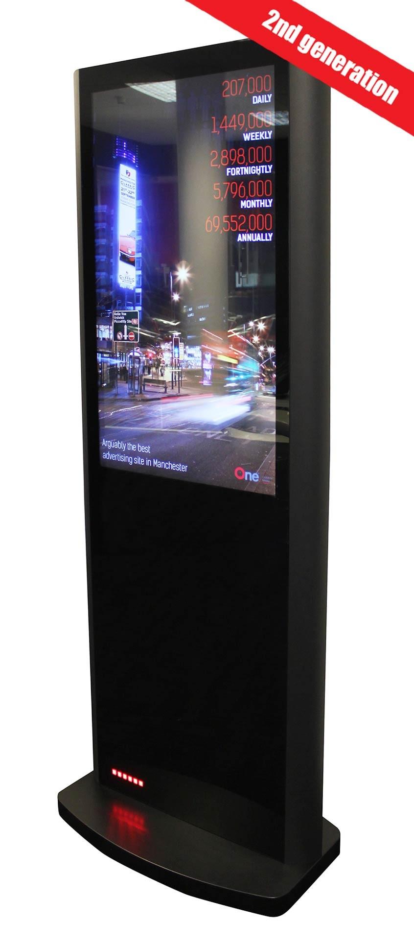 Download Razor Freestanding Kiosk